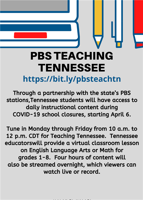 PBS Teaching Tennessee
