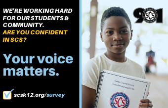 Are you confident in SCS? Your Voice Matters.